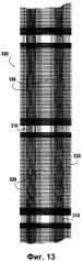 Лопатка турбомашины из композиционного материала и способ ее изготовления
