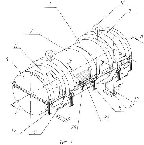 Влагозащищенный контейнер из полимерных композиционных материалов