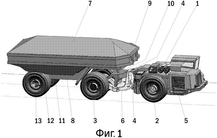Сочлененное транспортное средство и трейлер для сочлененного транспортного средства
