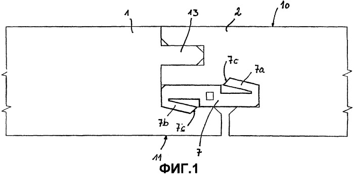 Устройство для соединения и блокировки строительных панелей