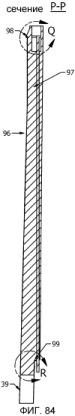Системы и способы эксплуатации множества скважин через один ствол