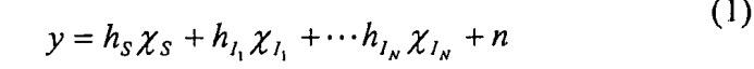 Расчет отклика о состоянии канала в системах с использованием подавления помех общего опорного сигнала