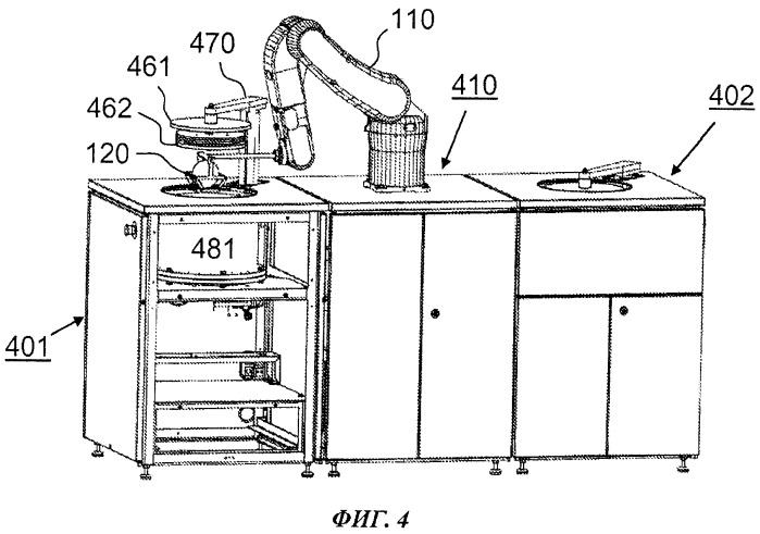 Устройство для осаждения атомного слоя и способ загрузки устройства для осаждения атомного слоя