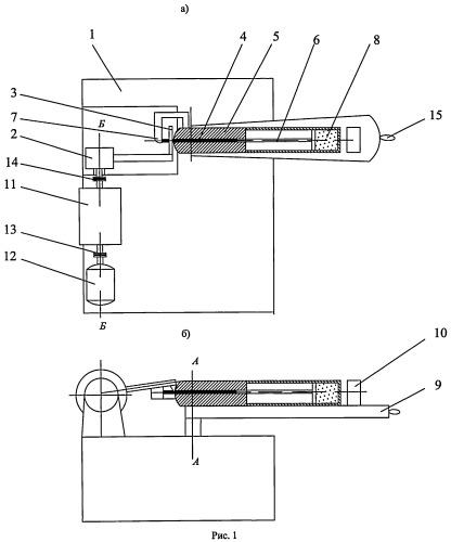 Установка для испытания стержневых образцов материалов на послойный срез при действии осевой нагрузки