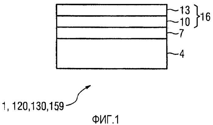 Нано- и микроструктурное керамическое термобарьерное покрытие