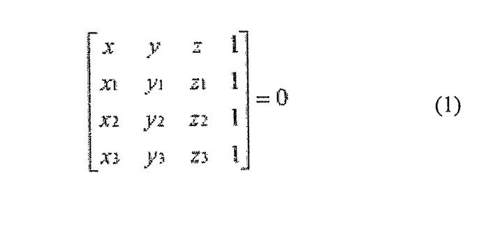 Комплект режущих пластин для последовательного цилиндрического фрезерования и режущий инструмент для последовательного цилиндрического фрезерования с комплектом режущих пластин (варианты)