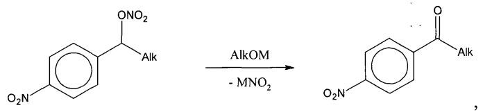 Способ получения 4-нитроацетофенона