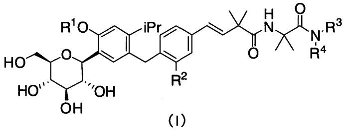Производные 4-изопропилфенилглюцита в качестве ингибиторов sglt1