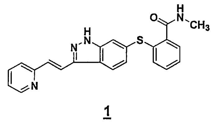 Кристаллические формы 6-[2-(метилкарбамоил)фенилсульфанил]-3-е-[2-(пиридин-2-ил)этенил]индазола, пригодные для лечения аномального роста клеток у млекопитаюших