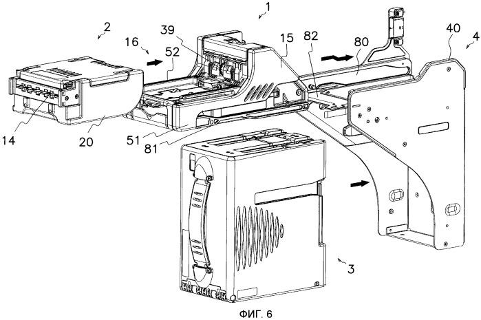 Модульное устройство обработки документов