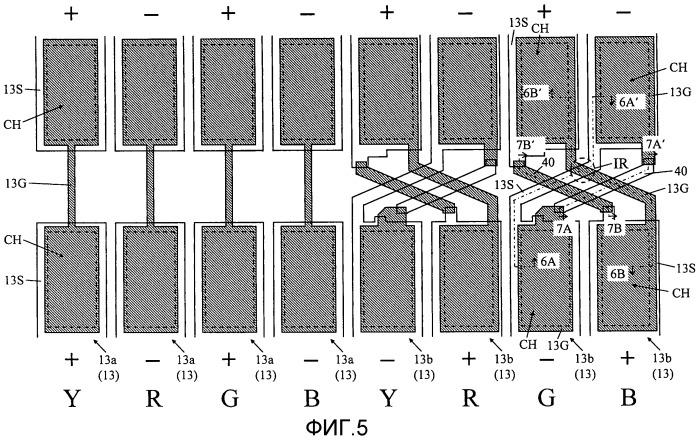Жидкокристаллическое устройство отображения и способ коррекции дефекта отображения