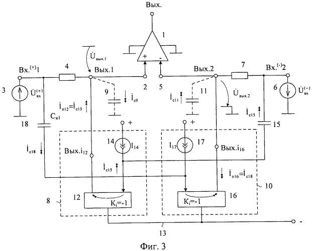 Сверхбыстродействующий параллельный аналого-цифровой преобразователь с дифференциальным входом
