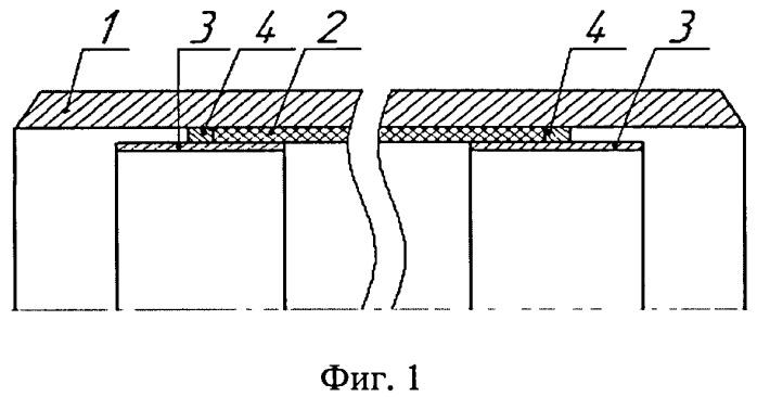 Металлическая труба с внутренней пластмассовой трубой, подготовленная для защиты от коррозии сварного соединения трубопровода втулкой подкладной