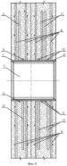 Композитный несущий блок и монтажное соединение несущих блоков сборной строительной конструкции