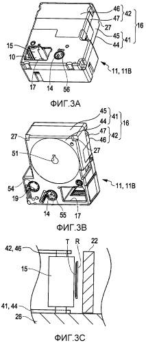 Кассета с лентой и ленточное печатающее устройство