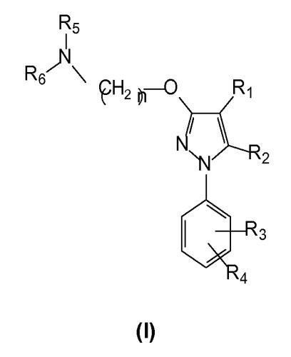 1-арил-3-аминоалкоксипиразолы как сигма-лиганды, усиливающие обезболивающее действие опиоидов и ослабляющие зависимость от них