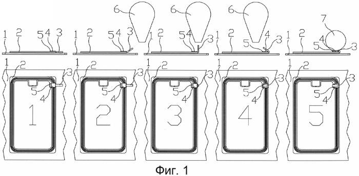 Способ изготовления электрических перемычек, пригодный для массового производства по рулонной технологии
