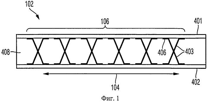 Конструктивный компонент и способ призводства конструктивного компонента