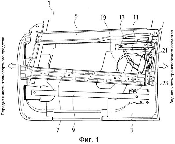 Конструкция двери транспортного средства