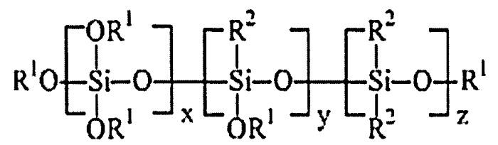 Покрытие на основе двуокиси кремния для повышенной гидрофильности
