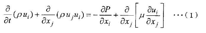 Способ вычисления физического значения, способ численного анализа, программа вычисления физического значения, программа численного анализа, устройство вычисления физического значения и устройство численного анализа