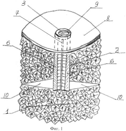 Имплантат для закрытия перфорационного отверстия гайморовой пазухи