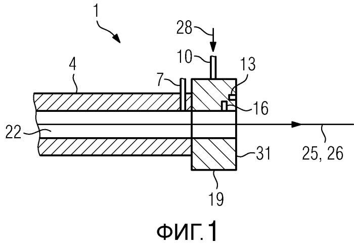Распылительное сопло и способ атмосферного напыления, устройство для покрытия и покрытая деталь