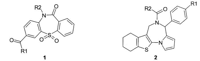 Конъюгаты и малые молекулы, взаимодействующие с рецептором cd16а
