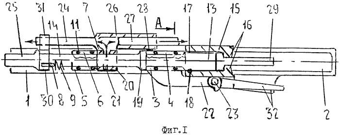 Стрелковое оружие компоновки буллпап