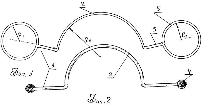 Устройство инструмент для самомассажа аван 21-11
