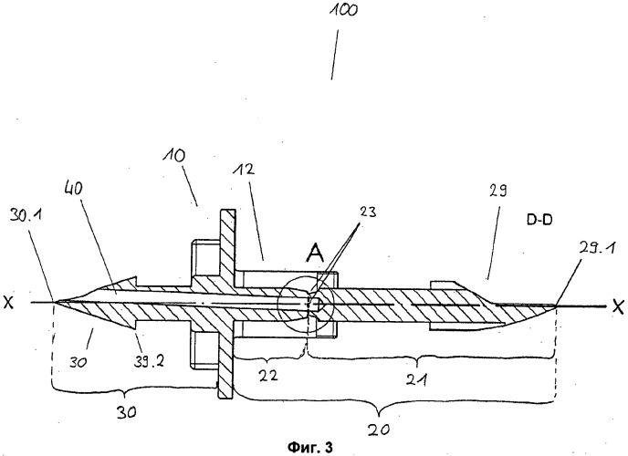 Устройство для прокола мешка и способ отбора жидкости из мешка или введения вещества в мешок с использованием устройства для прокола