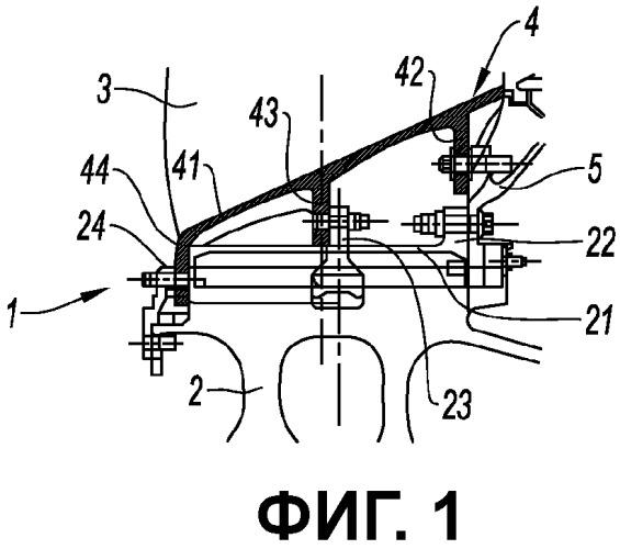 Способ ремонта диска вентиляторного ротора турбореактивного двигателя, вентиляторный ротор турбореактивного двигателя и турбореактивный двигатель