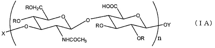 Низкомолекулярное полисульфатированное производное гиалуроновой кислоты и содержащее его лекарственное средство