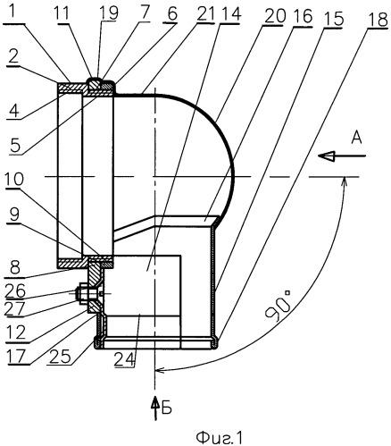 Угловой патрубок (кожух) электросоединителя