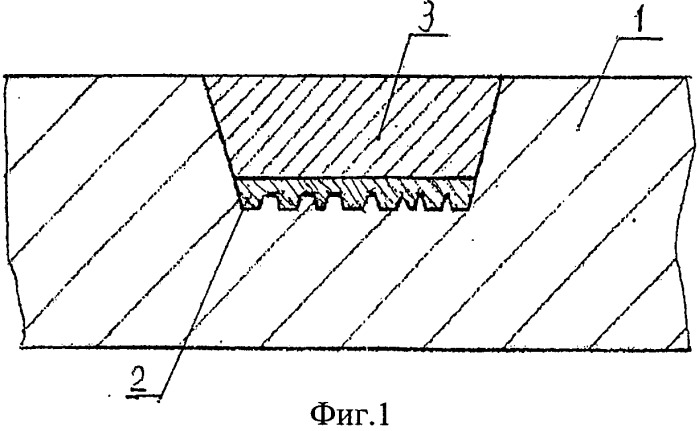 Способ изготовления рельефного декоративного элемента и кондитерского изделия с рельефным декоративным элементом