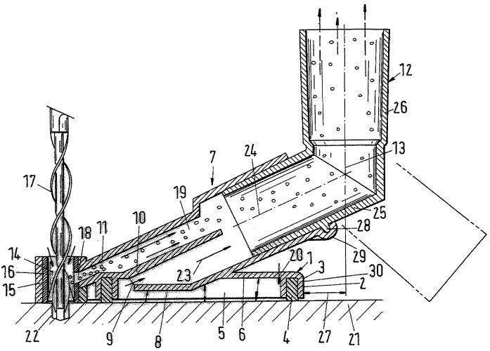 Устройство для отсасывания сверлильного материала при сверлении сверлом в каменной кладке и т.п.