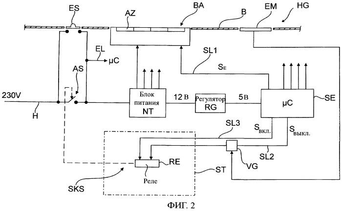 Бытовой прибор и способ эксплуатации бытового прибора