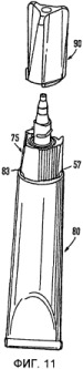 Узел из носика и колпачка для тюбиков, емкостей и упаковок, закрываемых этим узлом