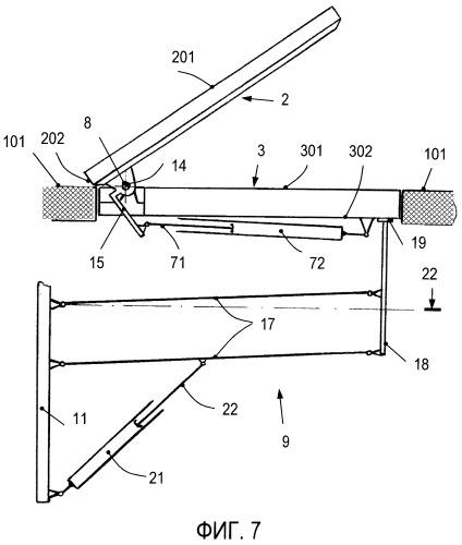 Стол с раскрываемым дисплеем и модуль с раскрываемым дисплеем для установки в отверстии стола