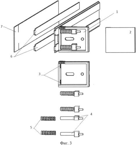 Выдвижной ящик с подсветкой, устройство подсветки и токосъемник
