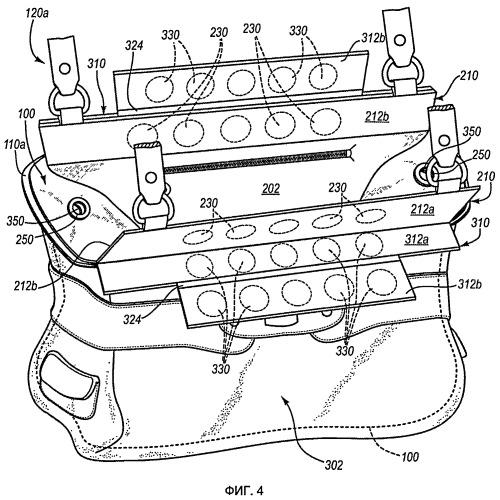 Дамская сумочка (варианты) и способ ее подгонки
