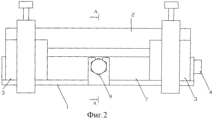 Способ пропитки волокнистого материала связующим и устройство для его осуществления