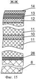 Средство объемной термо- и огнезащиты привода запорно-регулирующей арматуры трубопровода при пожаре