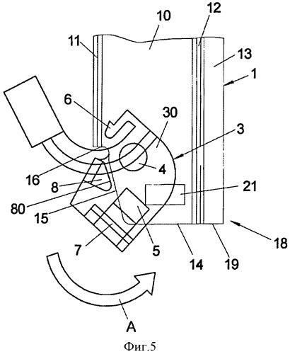 Направляющий блок для троса тросового стеклоподъемника