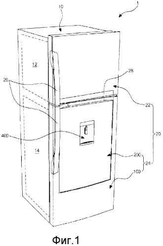 Холодильник и способ его изготовления
