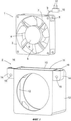 Холодильный аппарат с вентилятором