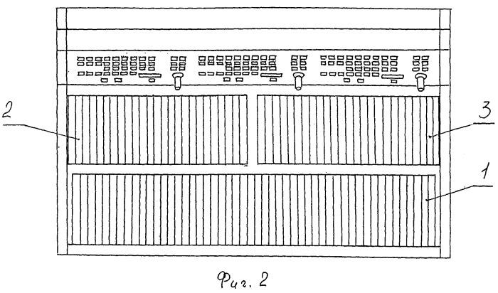 Электронный клавишный музыкальный инструмент махавокс