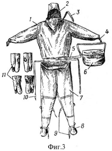 Защитный костюм спасателя