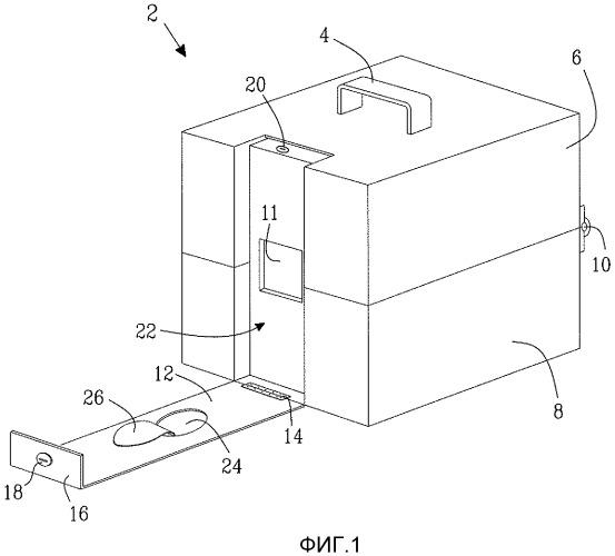 Раздаточное устройство для впитывающей бумаги, салфетки или нетканого материала
