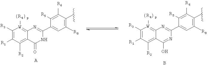 Способы получения производных хиназолинона